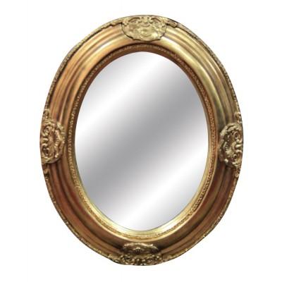 Είδη Διακόσμησης - Καθρέπτης Τοίχου Σκαλιστός Χρυσός Οβάλ TS-3406 G_3040 Καθρέπτες Είδη Σπιτιού - saroglouhome.gr